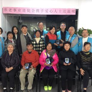 shenzhen-2016-elderly-2